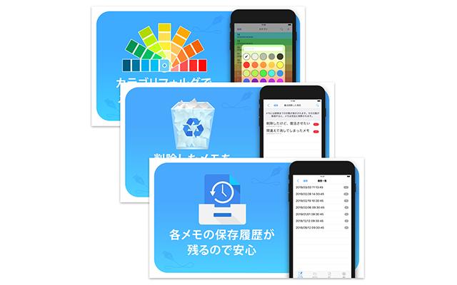 App store screens.